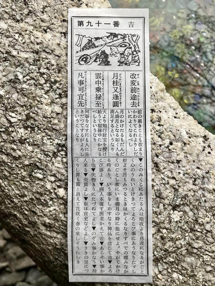 f:id:hanyu_ya:20210710211316j:plain