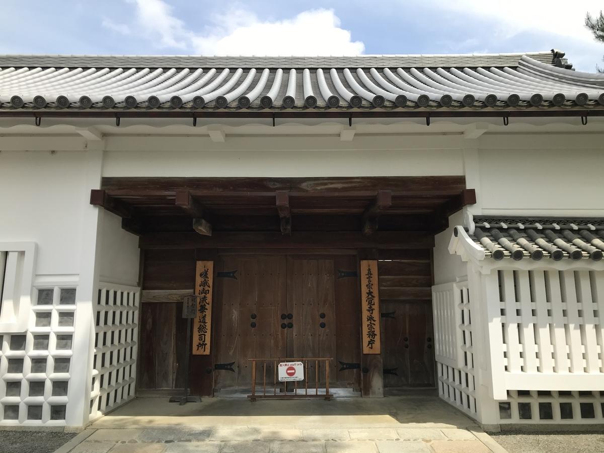 f:id:hanyu_ya:20210717195207j:plain