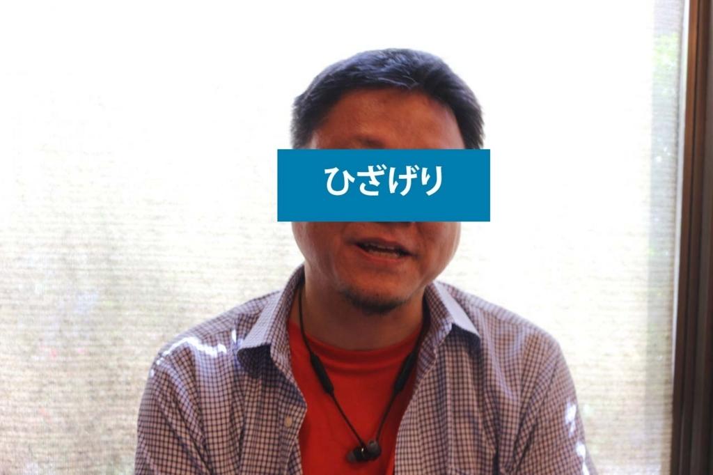 f:id:hanzawanoriyoshi:20180623161327j:plain