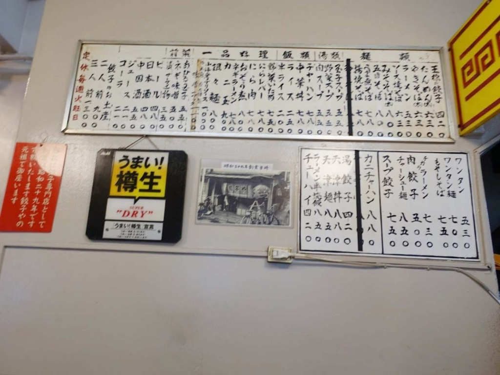 f:id:hanzawanoriyoshi:20180623163530j:plain