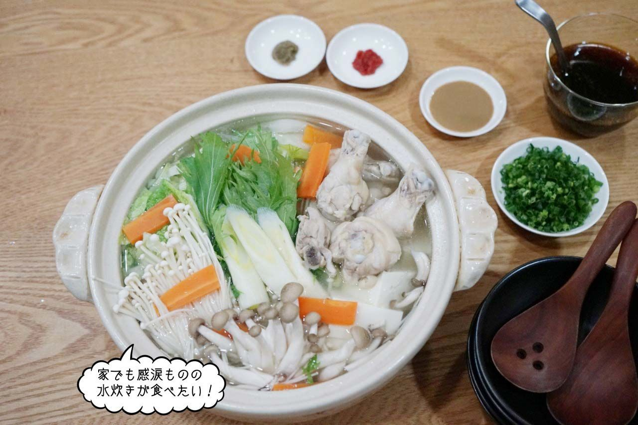 f:id:hanzawanoriyoshi:20181223104125j:plain