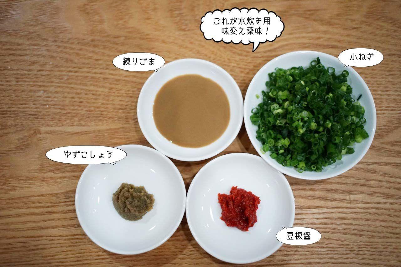 f:id:hanzawanoriyoshi:20181223105539j:plain