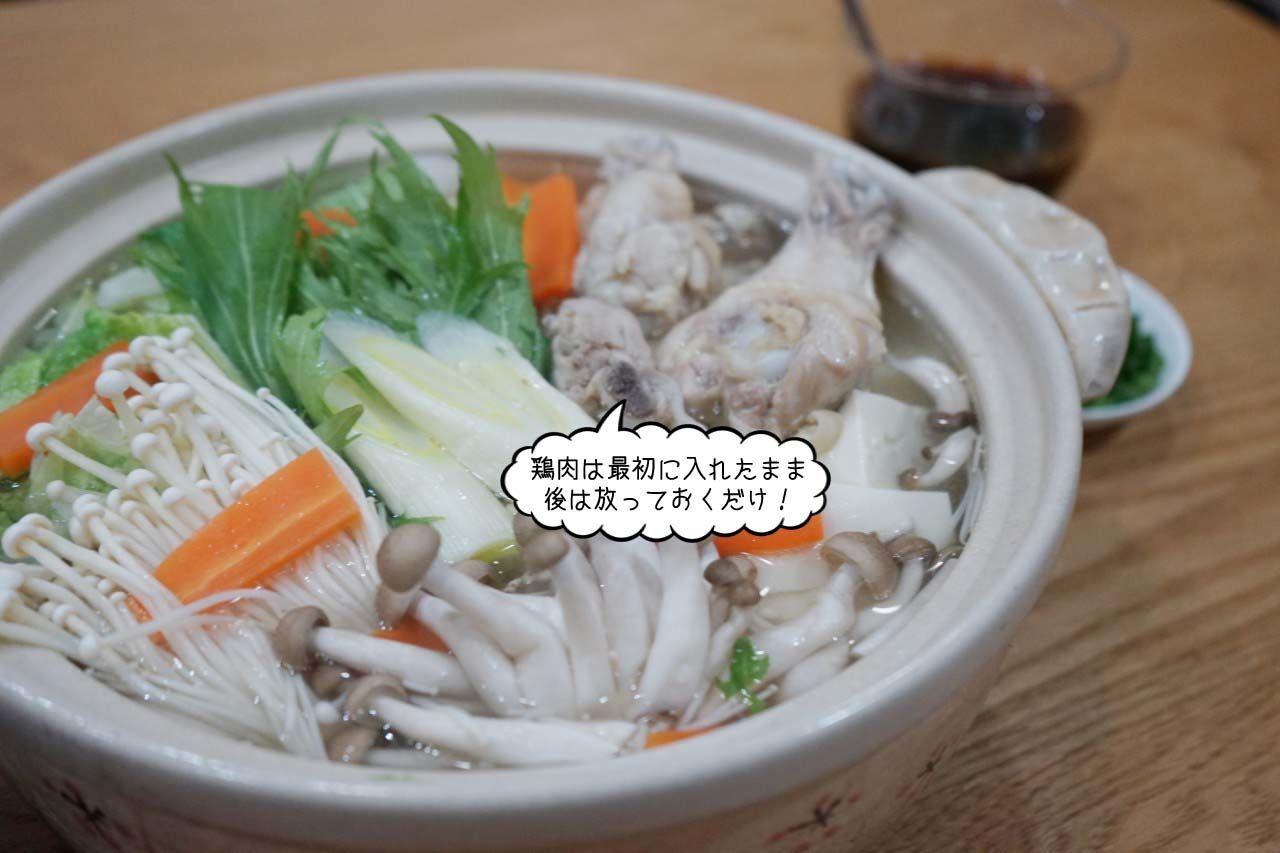 f:id:hanzawanoriyoshi:20181223110413j:plain