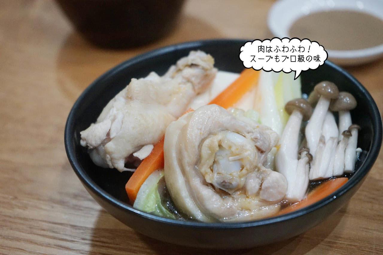 f:id:hanzawanoriyoshi:20181223110451j:plain