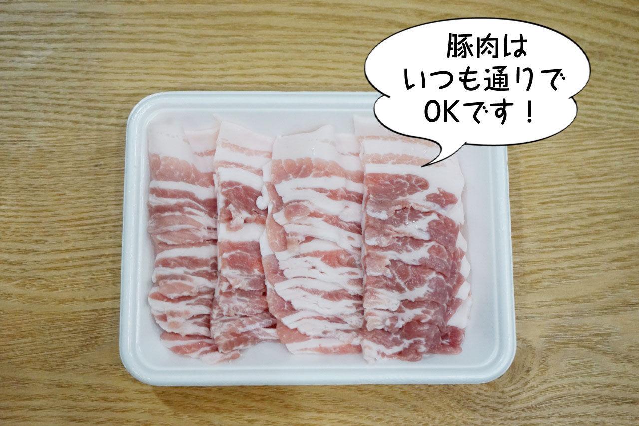 f:id:hanzawanoriyoshi:20190131042752j:plain
