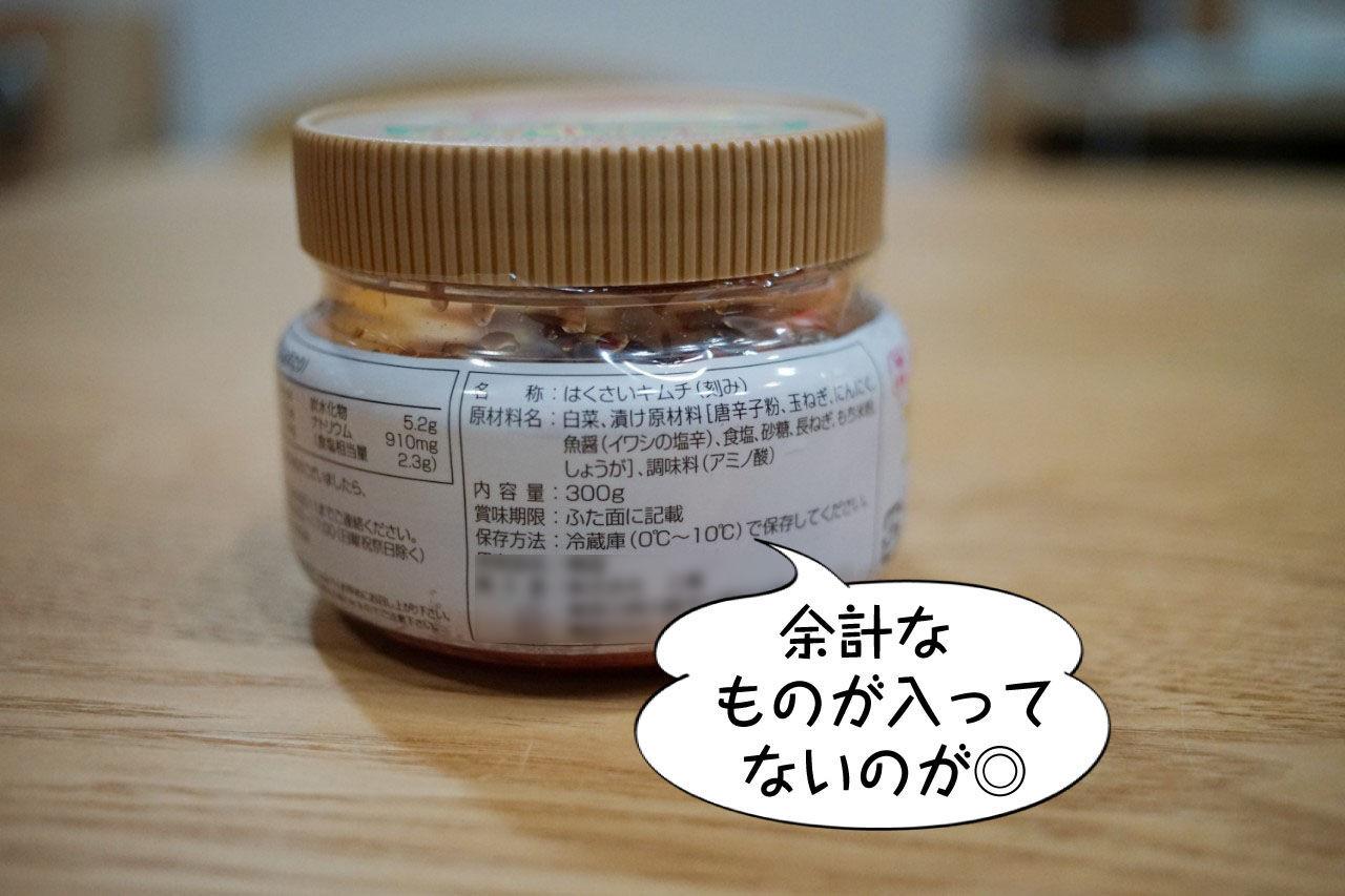 f:id:hanzawanoriyoshi:20190131042811j:plain