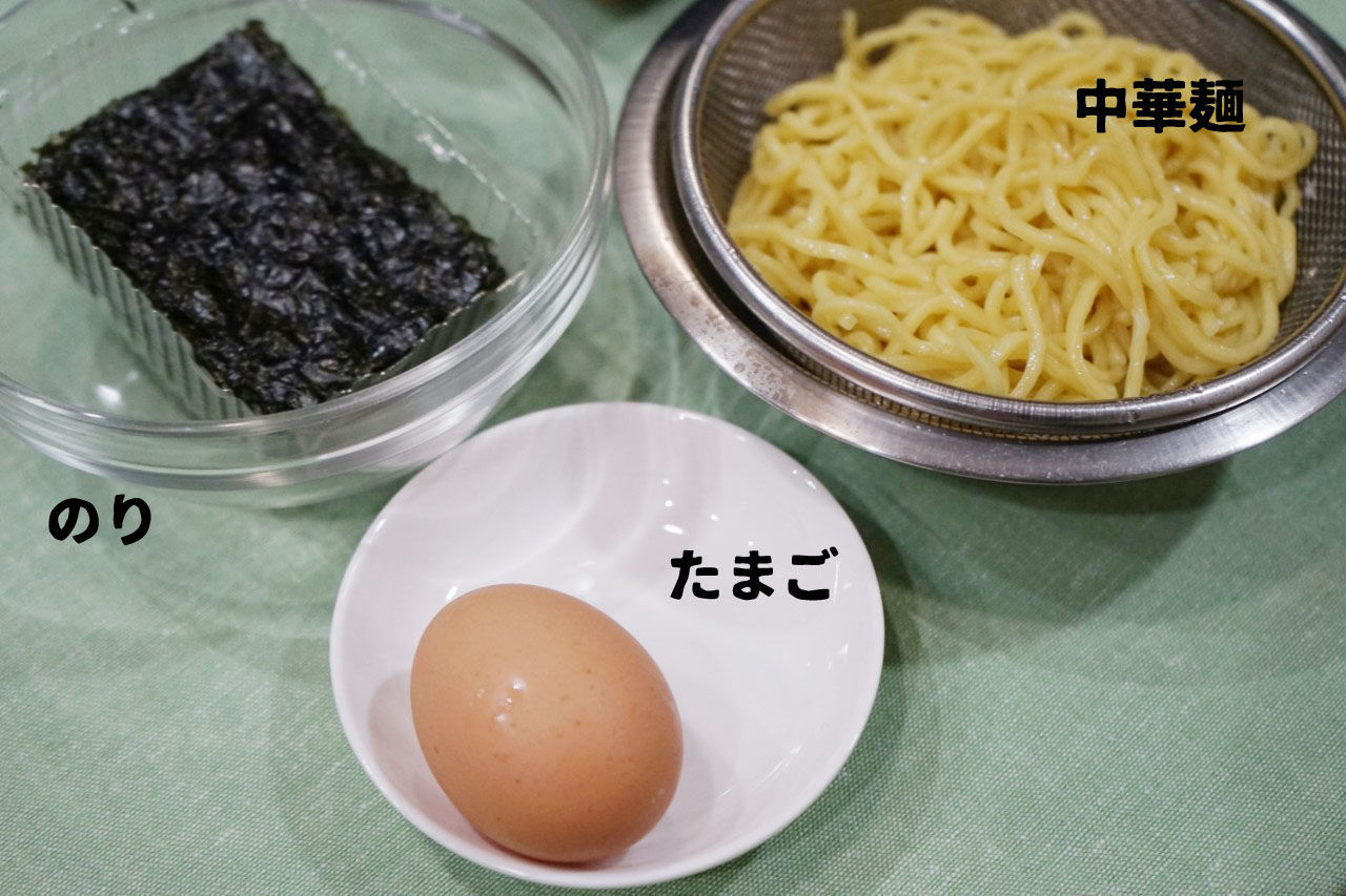 f:id:hanzawanoriyoshi:20190131055553j:plain