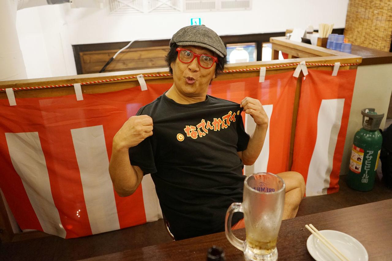 f:id:hanzawanoriyoshi:20191017131708j:plain