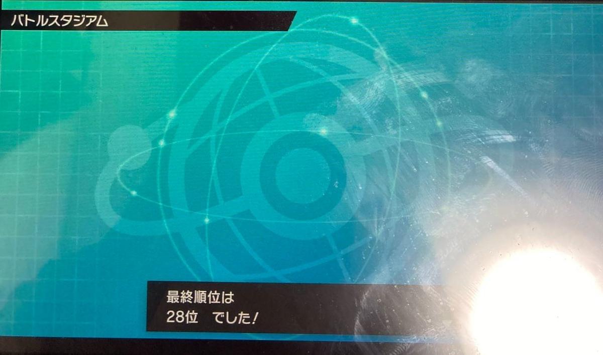 f:id:hanzo_games:20201101133057j:plain