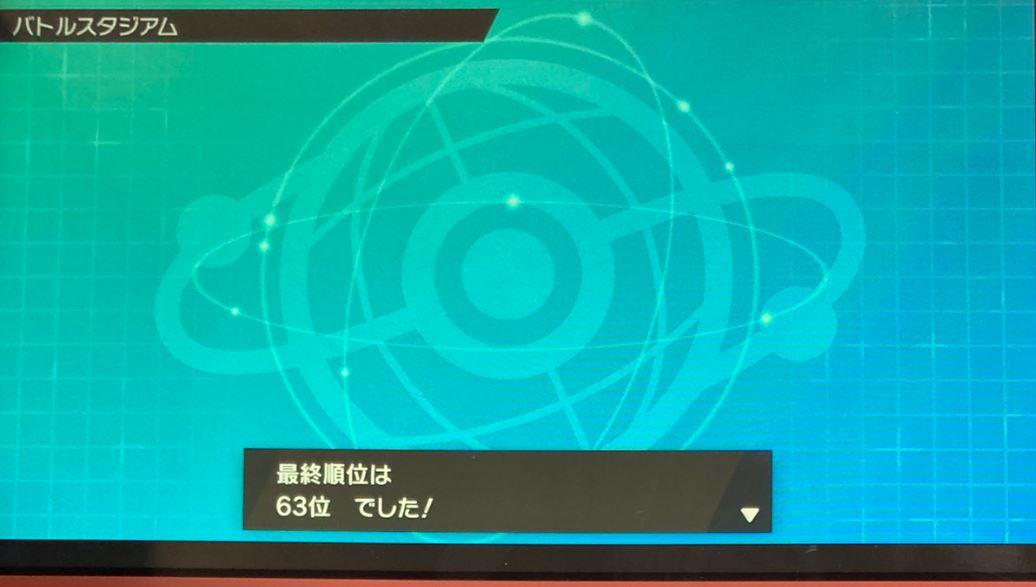 f:id:hanzo_games:20201101133120j:plain