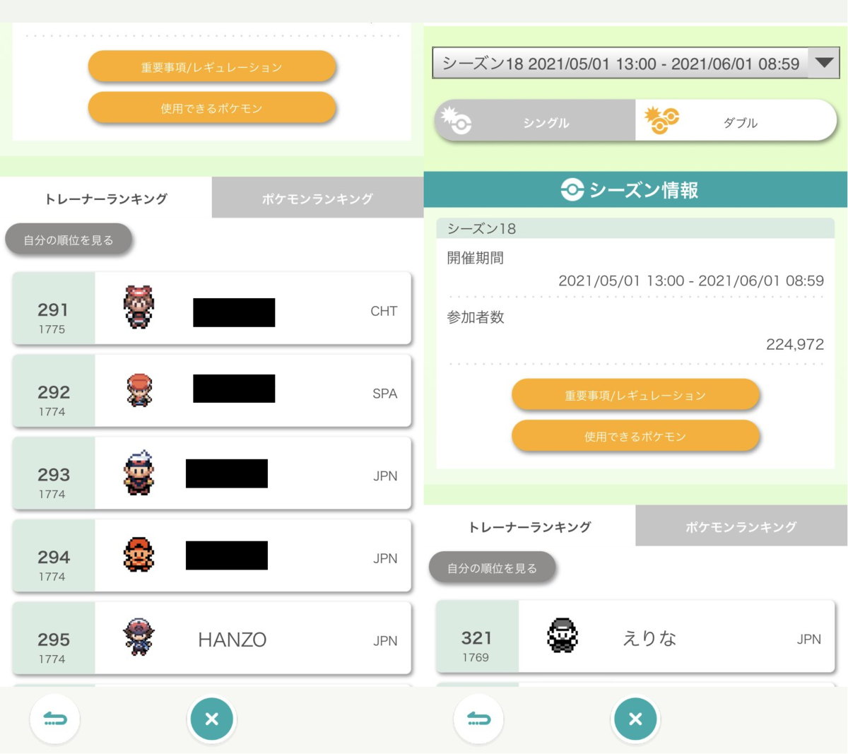 f:id:hanzo_games:20210526184215p:plain