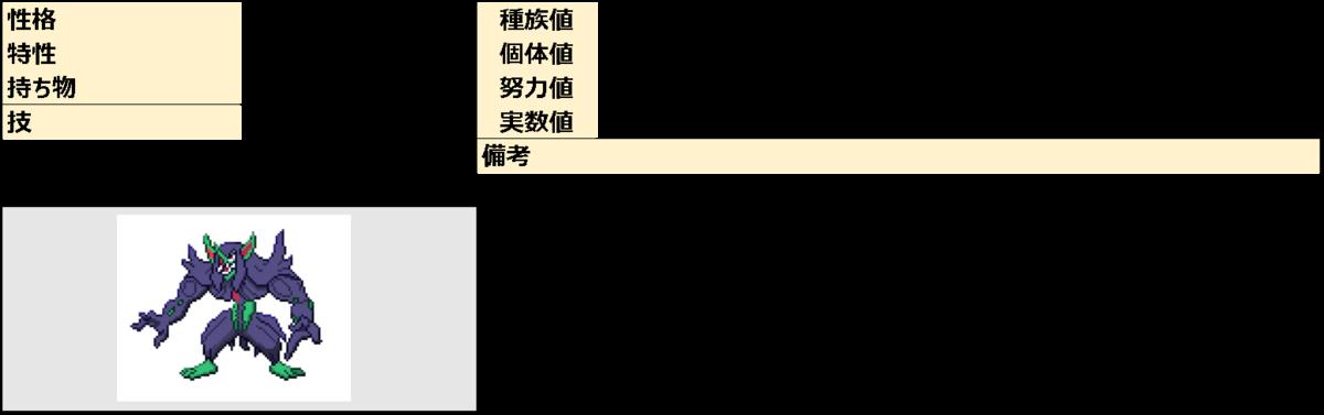 f:id:hanzo_games:20210526193142p:plain
