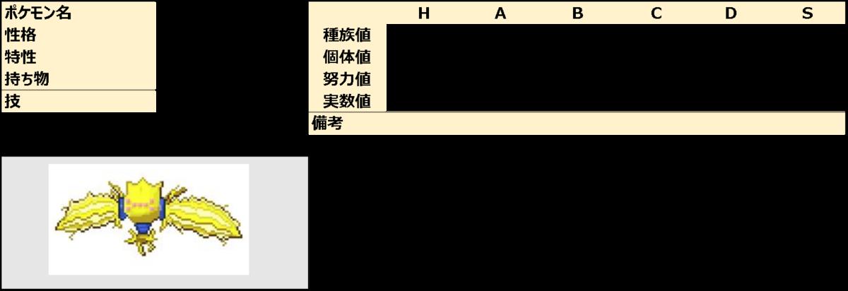 f:id:hanzo_games:20210526193604p:plain