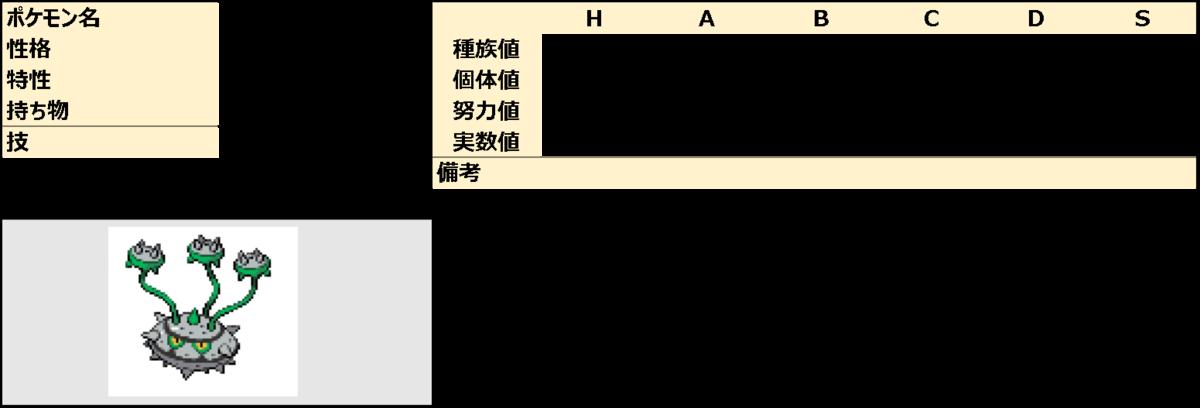 f:id:hanzo_games:20210526193733p:plain