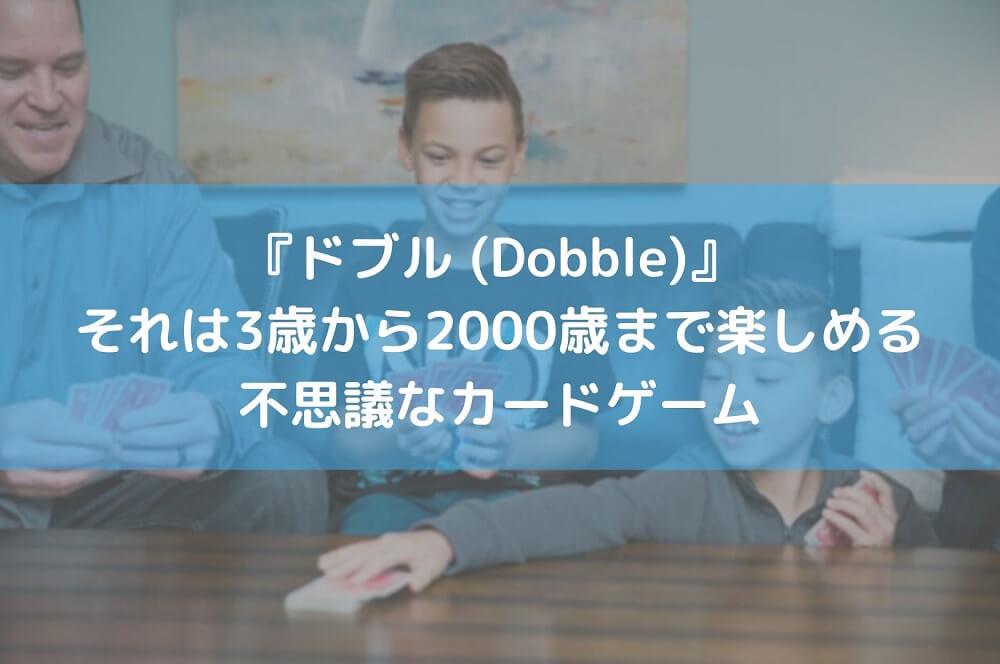 f:id:hanzounomon:20200405232604j:plain