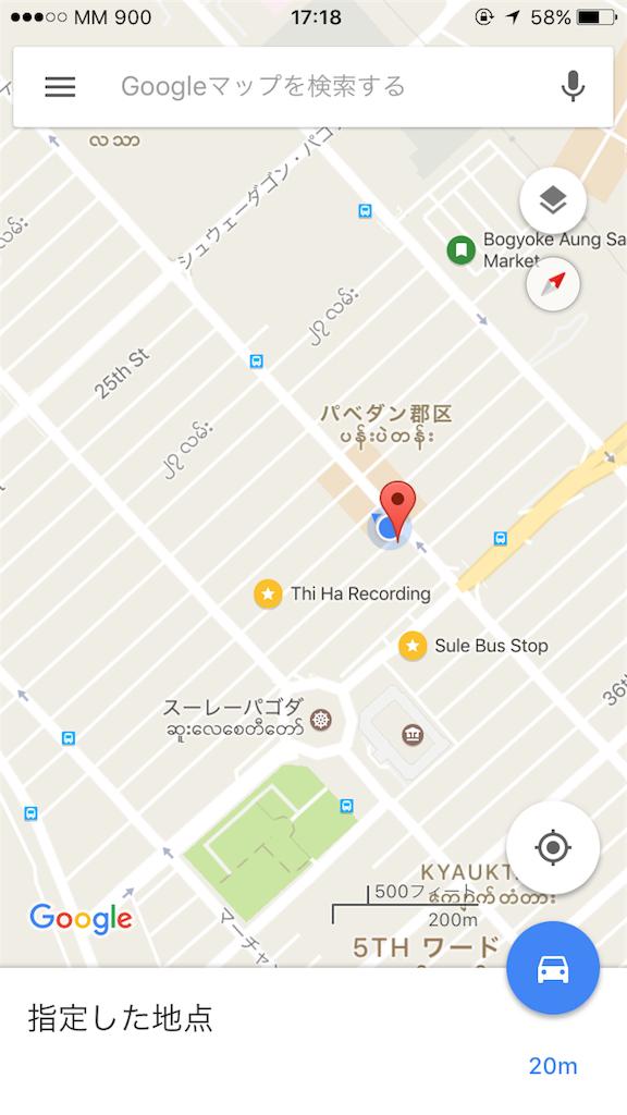 f:id:haohaotokyo:20170526220805p:image
