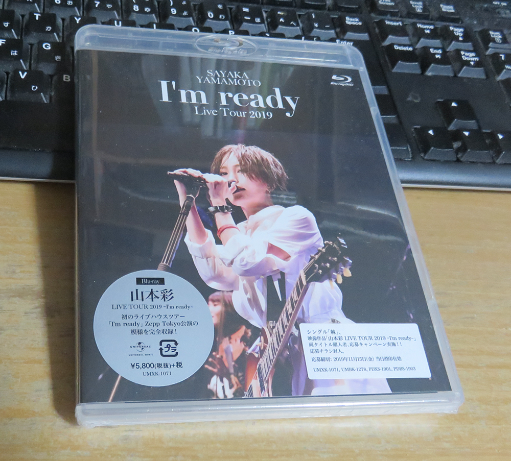 山本彩,I'mready,DVD,Blu-ray,ライブ