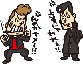 格闘戦闘喧嘩系フリーBGM