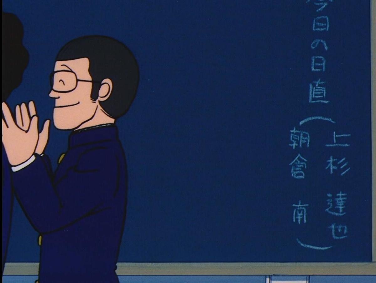 タッチ14話誤字