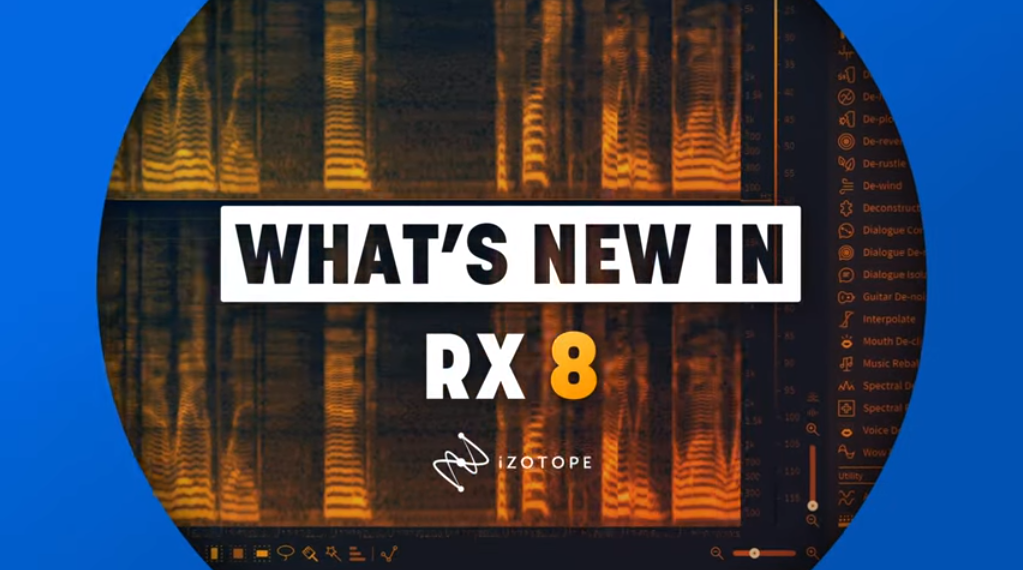 iZotope RX8新機能紹介