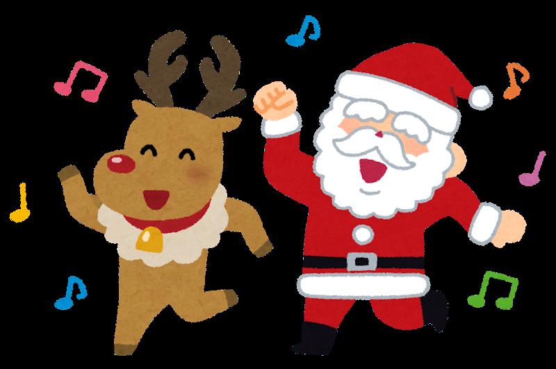 いらすとやクリスマス We wish you a merry Christmasジャズアレンジ