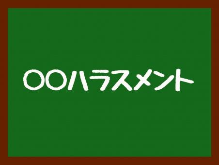 f:id:haoyi:20181120211120j:plain
