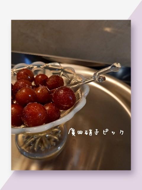 f:id:hapicchih:20210813181119j:image