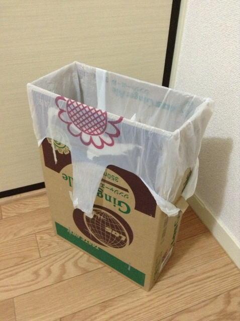 缶飲料のダンボール空き箱にスーパーのレジ袋でゴミ箱