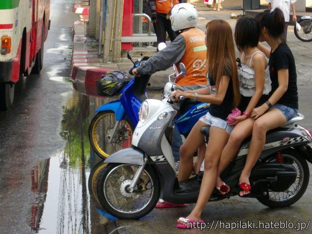 http://hapilaki.hateblo.jp/entry/riders