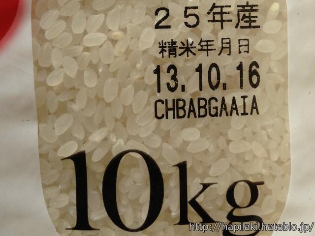 米10kg