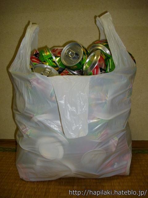 空き缶をビニール袋に入れる