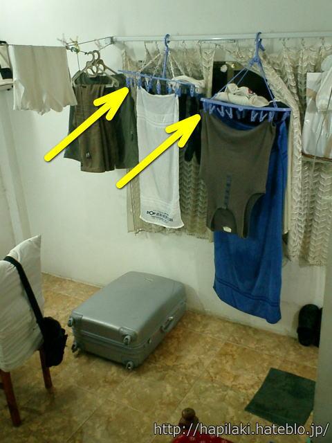 海外旅行 洗濯物干し ダイソー