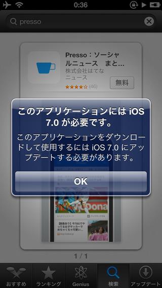 Presso iOS6