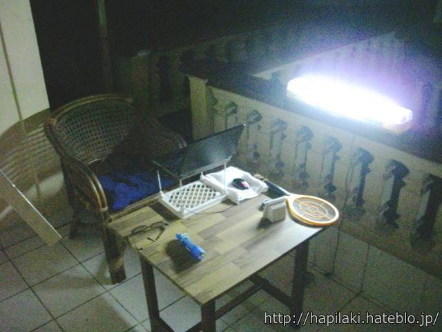 停電時のPC作業