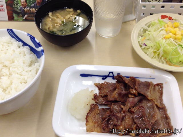 松屋の牛カルビ定食