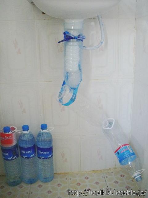水漏れペットボトル応急処置