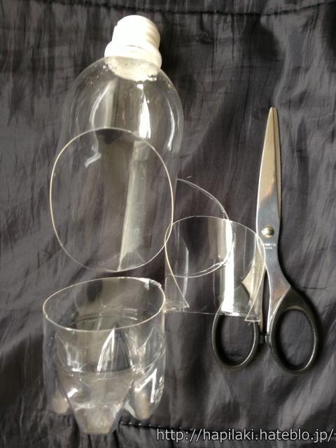 ペットボトル製スコップ作成中3