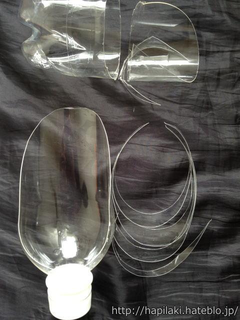 ペットボトル製スコップ作成中9