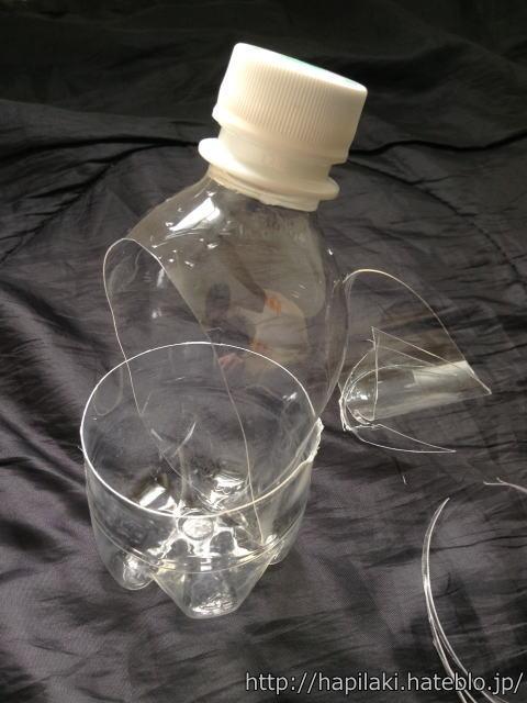 ペットボトル製スコップとスコップ置き