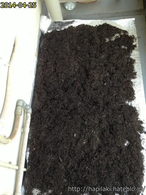 基本の土を乾燥