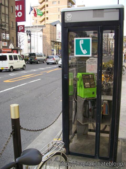 新今宮駅付近の公衆電話