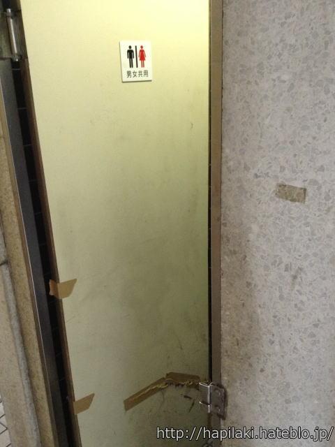 あいりん地区の公衆トイレ