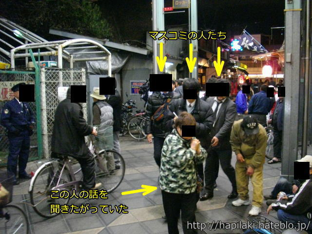 大阪西成区殺人事件現場