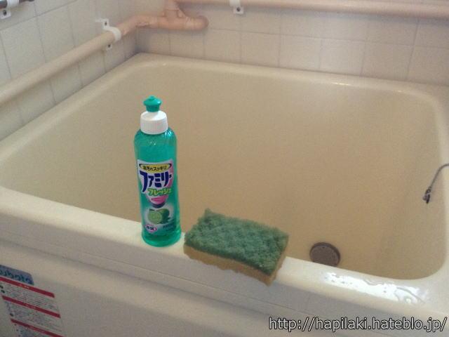 浴槽を洗う
