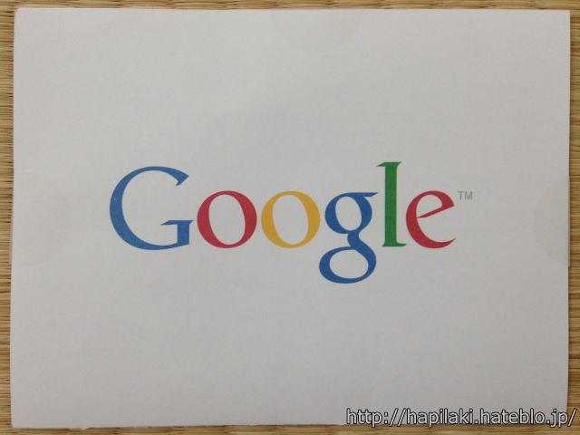 GoogleアドセンスPINコード手紙2