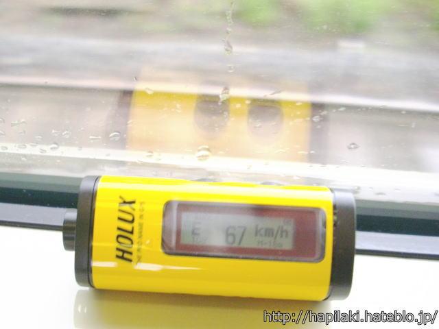 GPSロガーM-241で電車の速度表示