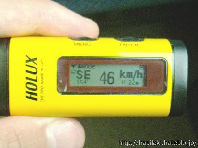 GPSロガーM-241で電車の速度表示3
