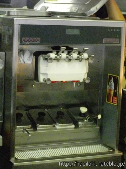 マレーシアのマクドナルドにあるソフトクリーム機