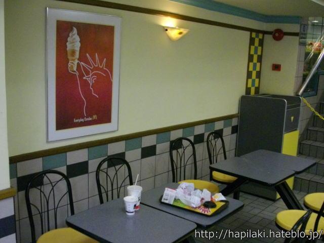 マレーシアのマクドナルドにあるソフトクリームのポスター
