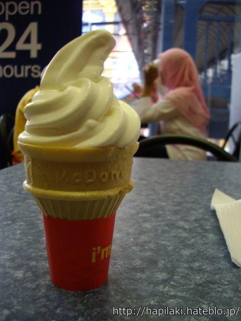 マレーシアのマクドナルドのソフトクリーム7